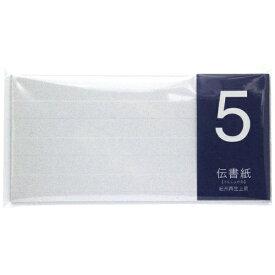 山桜 YAMAZAKURA 伝書紙no.5 351345