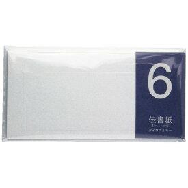 山桜 YAMAZAKURA 伝書紙no.6 351346