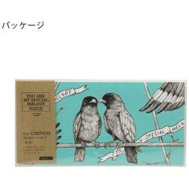 山桜 YAMAZAKURA D[di: ]cashico長方形カード・タトウ 鳥 白 351402