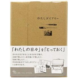 山桜 YAMAZAKURA わたしダイアリー 351412