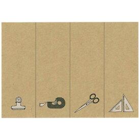 山桜 YAMAZAKURA 付箋 25×70文具no.2 70001955