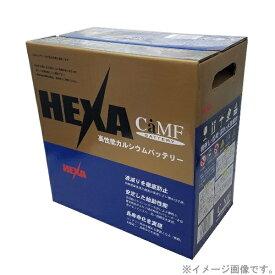 HEXA ヘキサ HE 60B24RS 国産車用バッテリー メンテナンスフリー 【メーカー直送・代金引換不可・時間指定・返品不可】