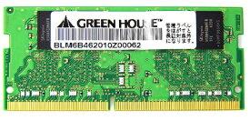 グリーンハウス GREEN HOUSE 増設メモリ ノートパソコン用 GH-DNF2133-16GB [SO-DIMM DDR4 /16GB /1枚]