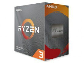 AMD エーエムディー 〔CPU〕 AMD Ryzen 3 3300X With Wraith Stealth cooler (4C8T3.8GHz65W) 100-100000159BOX