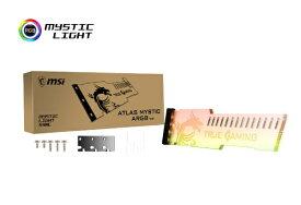 MSI エムエスアイ グラフィックボードガイド ATLAS Mystic ARGB v2.0