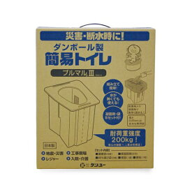 ケンユー Kenyuu PM3-5 ダンボール製簡易トイレ プルマル3