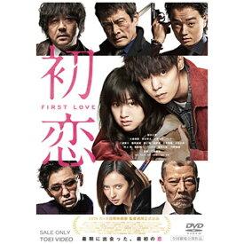 東映ビデオ Toei video 初恋【DVD】