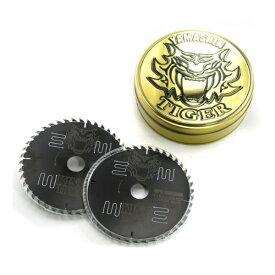 山真製鋸 YAMASHIN キングタイガー 缶入2枚組 電気丸鋸・集塵丸鋸・充電丸鋸用 YAMASHIN MAT-KT-125W