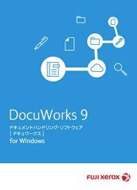 富士フイルムビジネスイノベーション DocuWorks9ライセンス認証版/1ライセンス