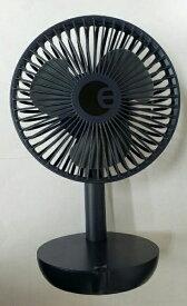 永山 EISAN 充電式卓上ファン ブルー ELH-DF01BL