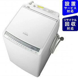日立 HITACHI BW-DV80F-W タテ型洗濯乾燥機 [洗濯8.0kg /乾燥4.5kg /ヒーター乾燥(水冷・除湿タイプ) /上開き]