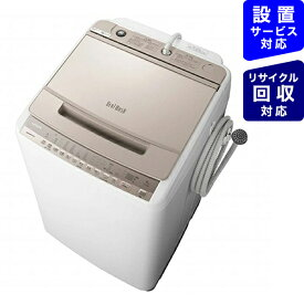 日立 HITACHI 全自動洗濯機 ビートウォッシュ シャンパン BW-V90F-N [洗濯9.0kg /乾燥機能無 /上開き][ビートウォッシュ 洗濯機 9kg]
