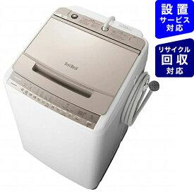 日立 HITACHI BW-V80F-N 洗濯機 シャンパン [洗濯8.0kg /上開き][ビートウォッシュ 洗濯機 8kg]