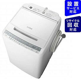 日立 HITACHI 全自動洗濯機 ビートウォッシュ ホワイト BW-V80F-W [洗濯8.0kg /乾燥機能無 /上開き][ビートウォッシュ 洗濯機 8kg]