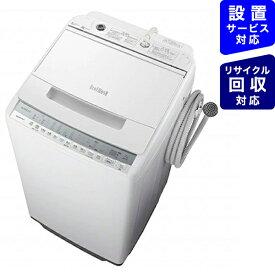日立 HITACHI 全自動洗濯機 ビートウォッシュ ホワイト BW-V70F-W [洗濯7.0kg /乾燥機能無 /上開き][ビートウォッシュ 洗濯機 7kg]