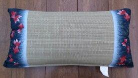 イケヒコ IKEHIKO い草平枕 水金魚BL 50×30