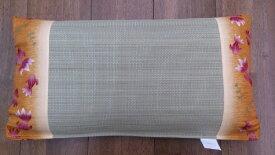 イケヒコ IKEHIKO い草平枕 水金魚YE 50×30