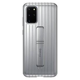 SAMSUNG サムスン 【サムスン純正】Galaxy S20+ PROTECTIVE STANDING COVER シルバー EF-RG985CSEGJP