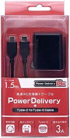 オズマ OSMA PD対応USB-AC充電器/3A/18W+Type-C⇔Type-Cケーブル1.5m ブラック ACC-18C150K [USB給電対応 /1ポート]