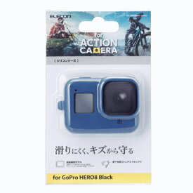エレコム ELECOM シリコンケース GoPro HERO8 Black ネイビー AC-GP8BSSCNV