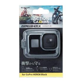 エレコム ELECOM ZEROSHOCKケース GoPro HERO8 Black ブラック AC-GP8BZEROCBK