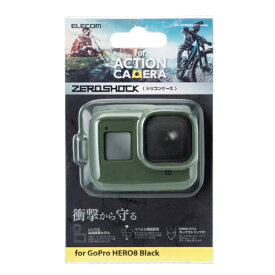 エレコム ELECOM ZEROSHOCKケース GoPro HERO8 Black オリーブグリーン AC-GP8BZEROCGN
