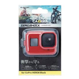 エレコム ELECOM ZEROSHOCKケース GoPro HERO8 Black レッド AC-GP8BZEROCRD