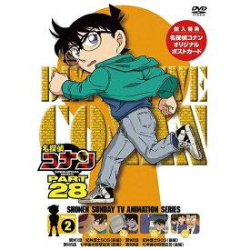 ビーイング Being 名探偵コナン PART28 Vol.2【DVD】