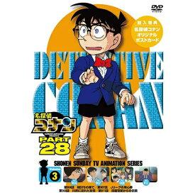 ビーイング Being 名探偵コナン PART28 Vol.3【DVD】