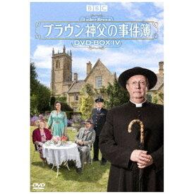 アメイジングDC Amazing D.C. ブラウン神父の事件簿 DVD-BOX IV【DVD】
