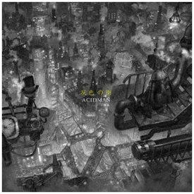 ユニバーサルミュージック ACIDMAN/ 灰色の街 初回生産限定盤【CD】