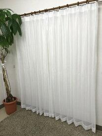 青木 AOKI 2枚組 レースカーテン クローン(100×133cm/ホワイト)