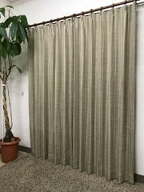 青木 AOKI 2枚組 ドレープカーテン トロワ(100×200cm/ベージュ)