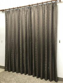青木 AOKI 2枚組 ドレープカーテン シーバス(100×110cm/ブラウン)