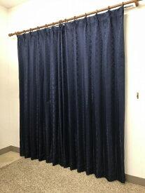 青木 AOKI 2枚組 ドレープカーテン シーバス(100×110cm/ネイビー)