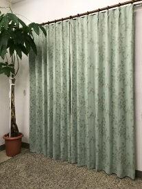 青木 AOKI 2枚組 ドレープカーテン トルテ(100×135cm/グリーン)