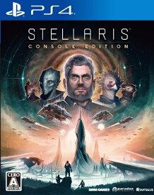 【2020年08月27日発売】 DMM GAMES. ディーエムエムゲームズ 【予約特典付き】Stellaris【PS4】