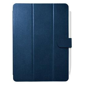 BUFFALO バッファロー 11インチ iPad Pro(第2世代)用 3アングルレザーケース ブルー BSIPD2011CL3BL