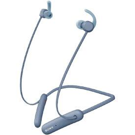 ソニー SONY ブルートゥースイヤホン カナル型 ブルー WI-SP510LZ [リモコン・マイク対応 /ワイヤレス(ネックバンド) /Bluetooth]【rb_cpn】