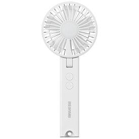 アイリスオーヤマ IRIS OHYAMA KHF-01-W 乾電池式ハンディファン ペールホワイト