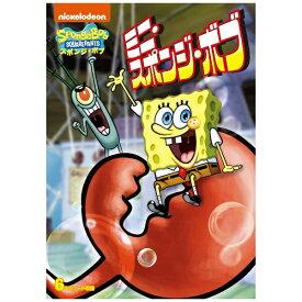 NBCユニバーサル NBC Universal Entertainment スポンジ・ボブ ミニ・スポンジ・ボブ【DVD】