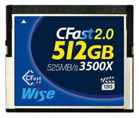 WISEADVANCED CFastカード Wise AMU-WA-CFA-5120 [512GB]
