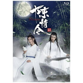 TCエンタテインメント TC Entertainment 陳情令 Blu-ray BOX2 初回限定版【ブルーレイ】