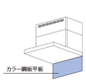 AIRPRO エアプロ 【要見積り】カラー鋼板平板 富士工業 CK-75-3SV