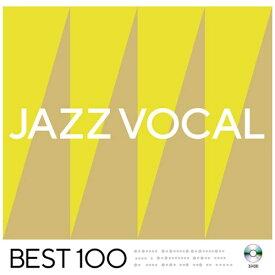 ユニバーサルミュージック (V.A.)/ ジャズ・ヴォーカル -ベスト100-【CD】