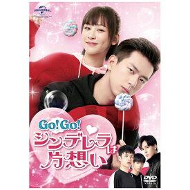 NBCユニバーサル NBC Universal Entertainment Go!Go!シンデレラは片想い DVD-SET3【DVD】