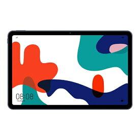 HUAWEI ファーウェイ MATEPAD 10.4/WIFI/GR EMUIタブレット MatePad 10.4 ミッドナイトグレー [10型 /ストレージ:32GB /Wi-Fiモデル]