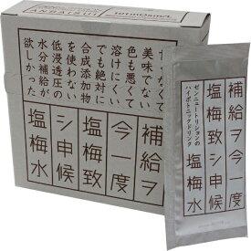 ZEN ゼン 塩梅水 あんばいすい(12g×20包入/ハイポトニック飲料) 180752