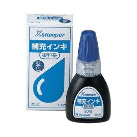 シヤチハタ Shachihata 染料系インキ 20ml 藍色 71513