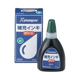 シヤチハタ Shachihata 顔料系インキ 60ml 緑 71616